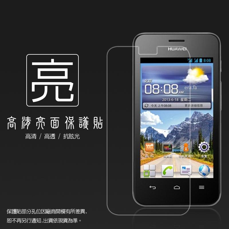 亮面螢幕保護貼 華為 HUAWEI Ascend Y320D/Y320 保護貼