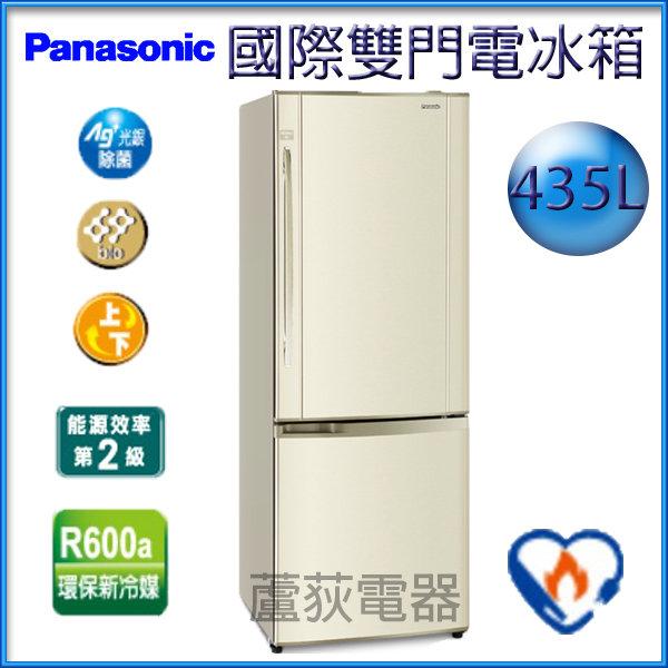 【國際 ~蘆荻電器】全新 435L【Panasonic國際牌雙門電冰箱】NR-B435HV(N1)