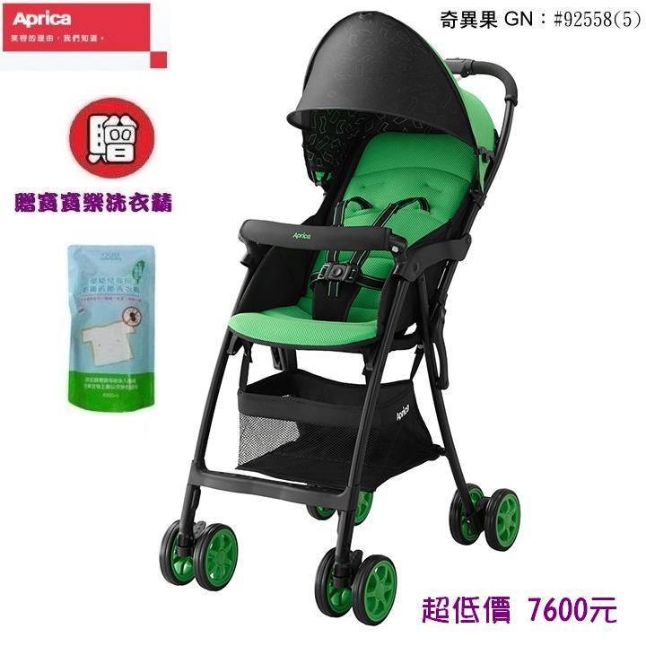 *美馨兒* Aprica 愛普力卡-Magical Air Plus S超輕量單向嬰幼兒手推車[2色可選] 7600元+洗衣精LINE訂貨另享95折