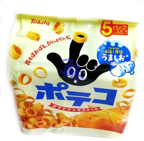 (日本)Tohato 東鳩 手指圈圈餅 (東鳩馬鈴薯圈)  (東鳩洋芋圈) (東鳩5袋薯條圈) 1包120公克  (5袋入) 特價 106 元【4901940030538】