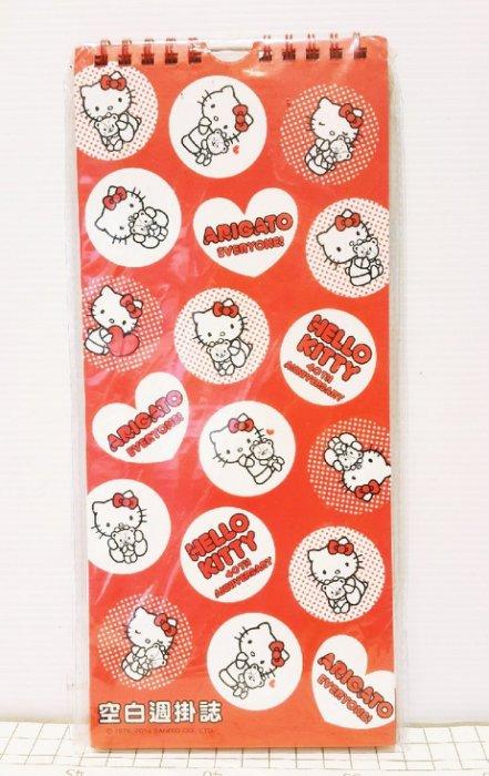 【真愛日本】14031300022 40th空白週掛誌-抱熊紅 凱蒂貓 三麗鷗 文具用品 日誌 紙製品 筆記本