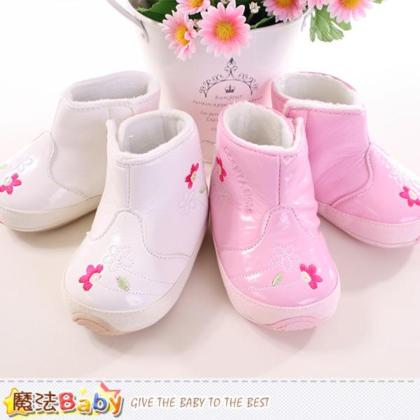 寶寶鞋 絨毛裡保暖嬰幼兒外出鞋 魔法Baby~sh9463
