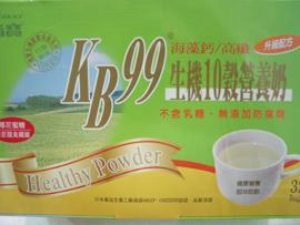 肯寶KB99~生機10穀營養奶25公克*32包/盒