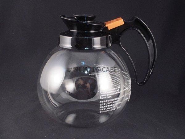 《愛鴨咖啡》CAFERINA THP 美式咖啡壺 1800cc