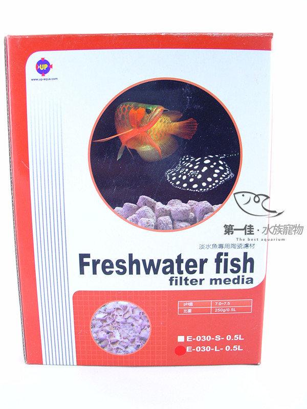 [第一佳水族寵物]台灣雅柏UP [盒裝 0.5L-L型] (淡水魚專用) 發泡陶瓷濾材