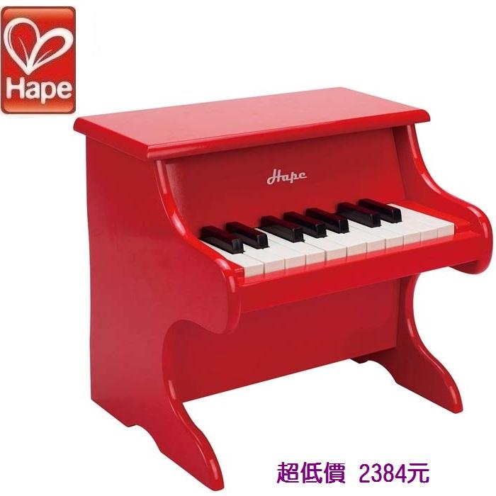 *美馨兒* 德國 educo 愛傑卡 hape 愛派 -音樂小鋼琴-紅 2384元