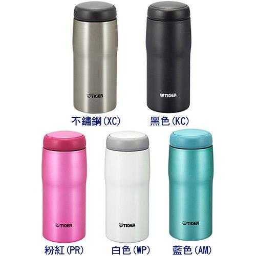 【虎牌】0.36L不銹鋼保溫/保冷杯 MJA-A036
