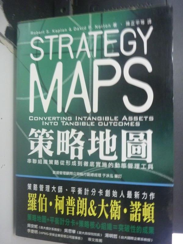 【書寶二手書T1/財經企管_ZGI】策略地圖_Robert S.Kaplan