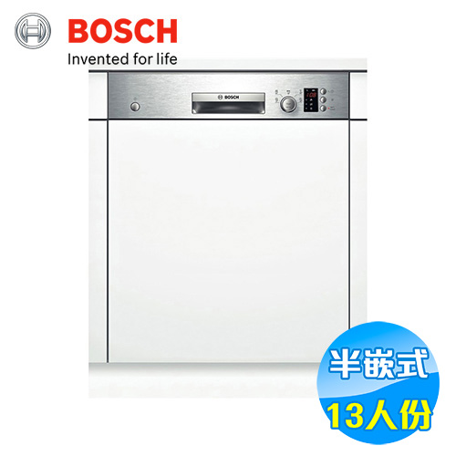 BOSCH 13人份 半嵌式洗碗機 SMI53E15TC