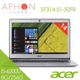 【Aphon生活美學館】ACER SF314-51-50FR i5-6200U 14吋 FHD筆電(8G/256G SSD/Win10)- 送13000行動電源(額定容量:6500mAh)