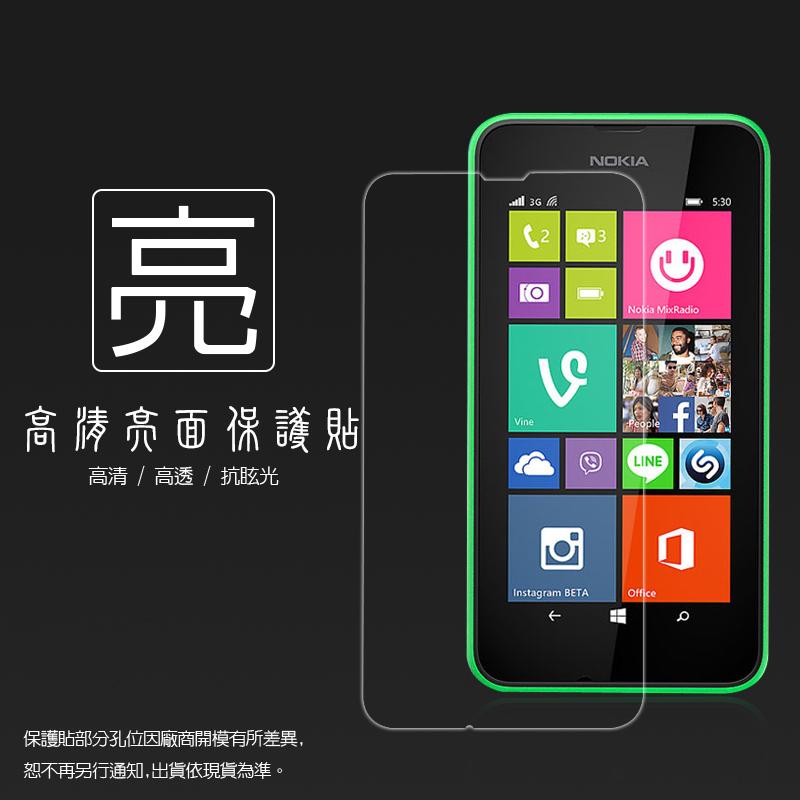 亮面螢幕保護貼 NOKIA Lumia 530 保護貼