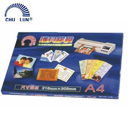 ↘下殺促銷 【巨倫】 A-10079 A4 護貝膠膜 100張 /盒