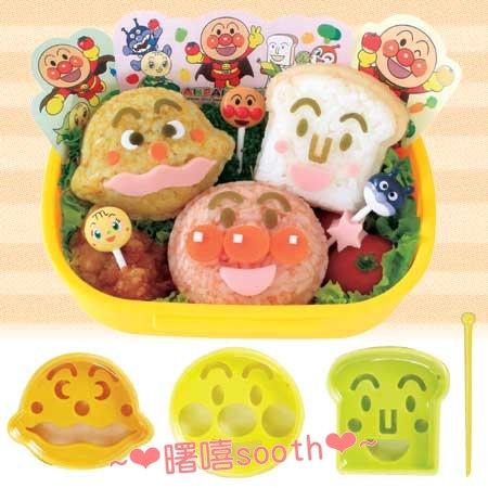 【曙嘻sooth】[日本製]ANPANMAN.麵包超人[日本製]飯團吐司/起司/火腿表情壓模 /造型便當小物
