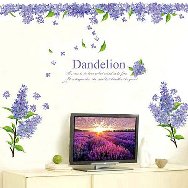 BO雜貨【YV4069】創意可移動壁貼 牆貼 背景貼 壁貼樹 時尚組合壁貼 璧貼 淡紫色薰衣草花叢