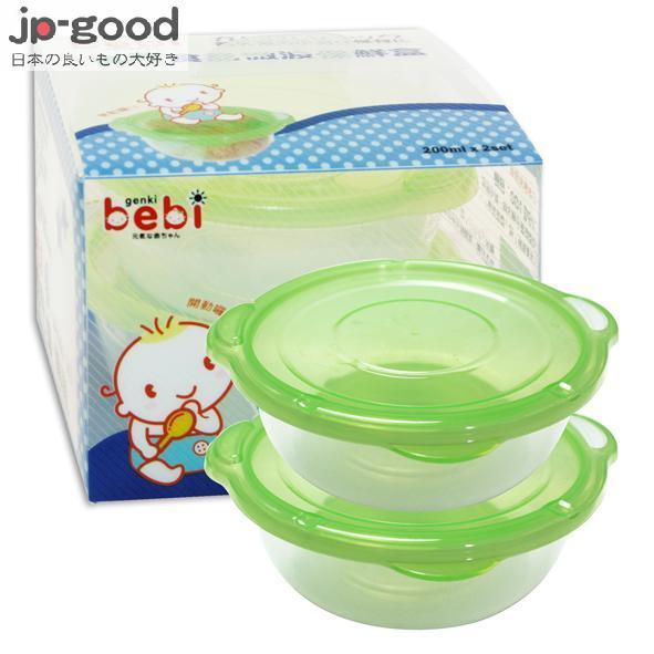 genki bebi 元氣寶寶副食品微波保鮮盒-200ml