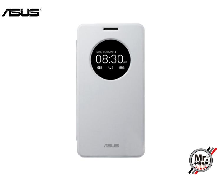 【ASUS】Zenfone 5 A500KL LTE 原廠智慧型透視皮套