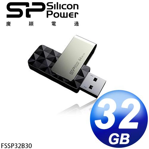 廣穎 Silicon Power Blaze B30 32GB USB3.0 菱紋晶鑽'旋轉碟