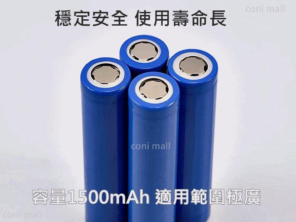 【coni shop】18650電池 容量1500mAh 18650電芯