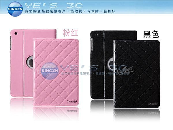 「YEs 3C」XUNDD SM002 iPad Mini 貴族格包 保護套 限量 粉紅/黑