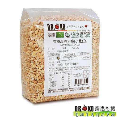 DR.OKO德逸 有機珍珠大麥(小薏芢) 500g/包