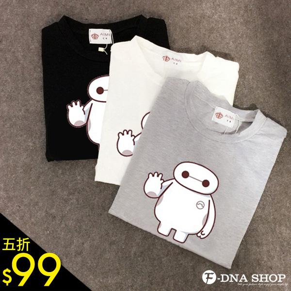 F-DNA★大白杯麵圓領短袖T恤(3色)【ESD1252】