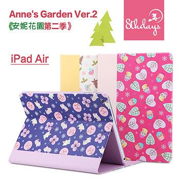 (外盒破損品)【8thdays】Apple iPad5/ iPad Air 安妮花園系列II 側掀式皮套/保護套