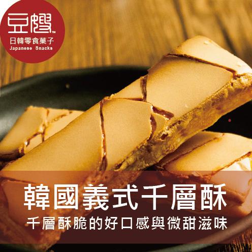 【豆嫂】韓國零食 Samlip Nuneddine 義式焦糖千層酥(單條)