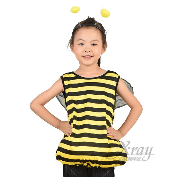 X射線【W390013】蜜蜂蓬蓬裝(細條紋),昆蟲/化妝舞會/角色扮演/尾牙表演/萬聖節服裝/聖誕節/兒童變裝/表演/攝影/寫真