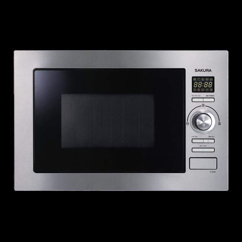 (櫻花)嵌入式微波烤箱-E5650