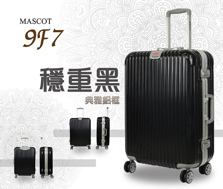 【熊熊先生】行李箱旅行箱 20吋 9F7 TSA密碼鎖 雙排輪 硬殼 360度靜音輪