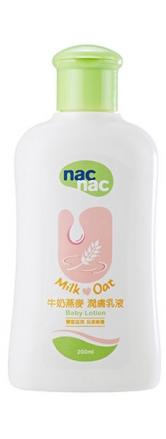 『121婦嬰用品館』nac 牛奶燕麥潤膚乳液 200ml