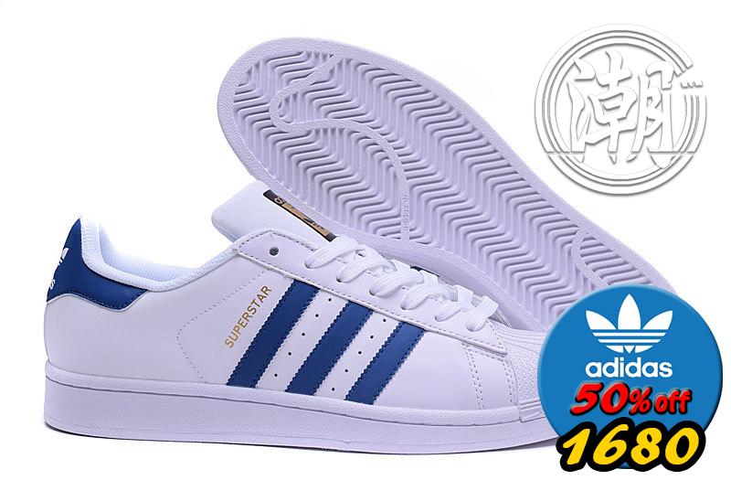 歲末出清Adidas SuperstarII 80S 街頭經典 愛迪達 金標 藍白 復古百搭 男女 情侶鞋 休閒鞋【T138】