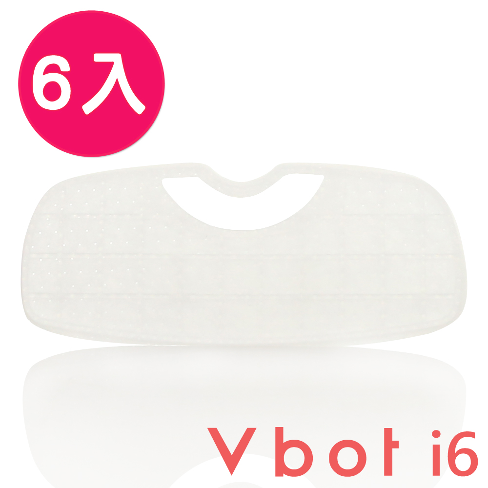 Vbot i6蛋糕機專用二代極淨濾網 (6入)