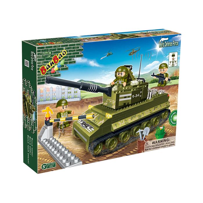 【戰爭系列】KV-2坦克