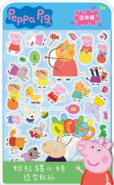 粉紅豬小妹 造型貼紙─遊樂篇