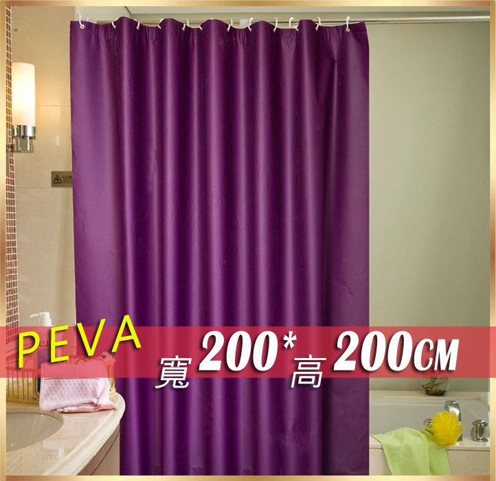 ☆喨晶晶生活工坊☆PEVA 純色素面防水浴簾 紫色 200*200 加金屬扣送掛鉤隔間簾門簾 阻擋冷氣暖氣