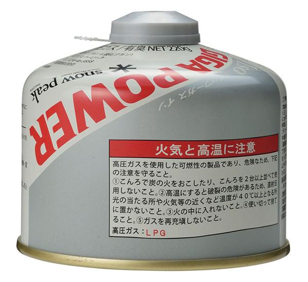 【鄉野情戶外專業】 Snow peak  日本   GigaPower Fuel 250 Iso 標準型瓦斯250/高山瓦斯罐/GP-250S