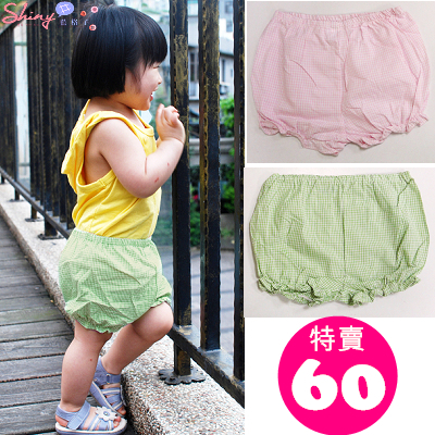 【DP005】shiny藍格子-女童寶寶格紋燈籠短褲