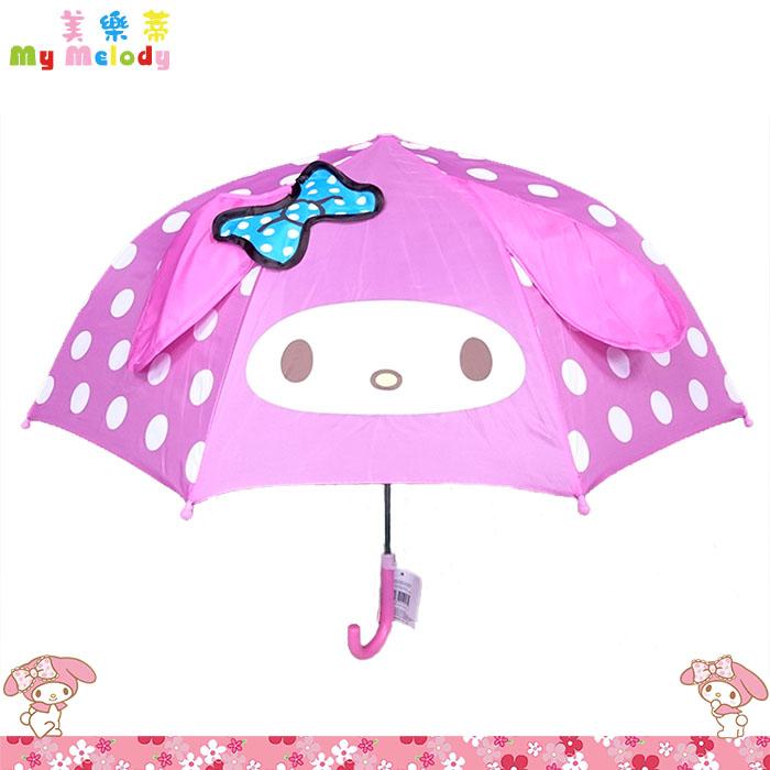 大田倉 日本進口正版三麗鷗 Melody美樂蒂 大耳朵 造型直傘 雨具 帶耳直傘 造型傘 雨傘 554571