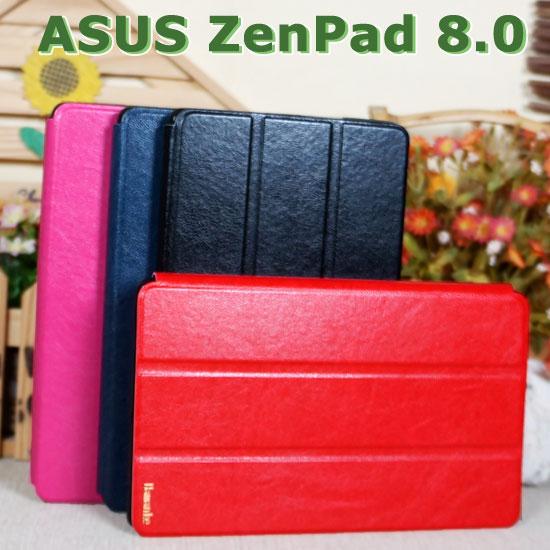 【冰河】華碩 ASUS ZenPad 8.0 Z380C P022 /Z380KL P024 專用平板側掀皮套/翻頁式保護套/斜立展示