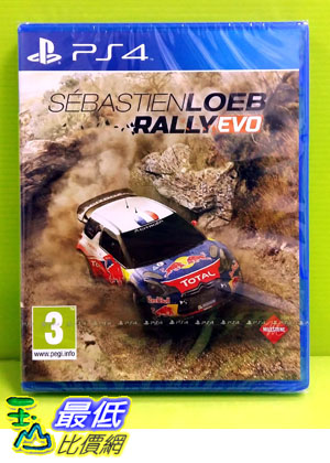 (現金價) PS4 Sebastien Loeb Rally Evo 塞巴斯蒂安 越野拉力賽車