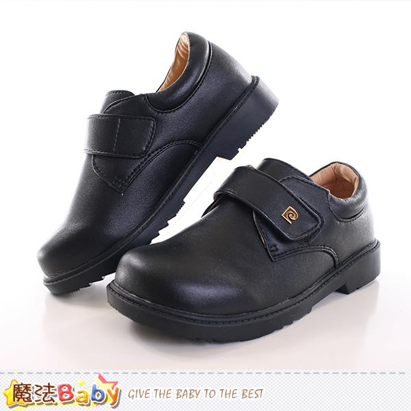 男學生皮鞋 皮爾卡登授權正版真皮內裡中學生鞋 魔法Baby~sb2132