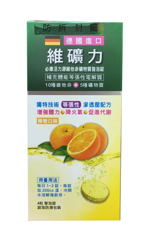 蓮華 愛礦力電解質發泡錠 4粒/柳橙口味【德芳保健藥妝】