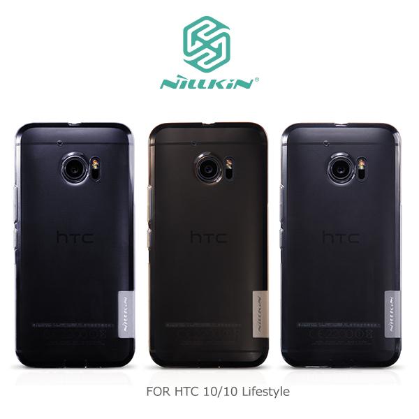 NILLKIN HTC 10/10 Lifestyle 本色TPU軟套 軟殼 保護殼 透明殼