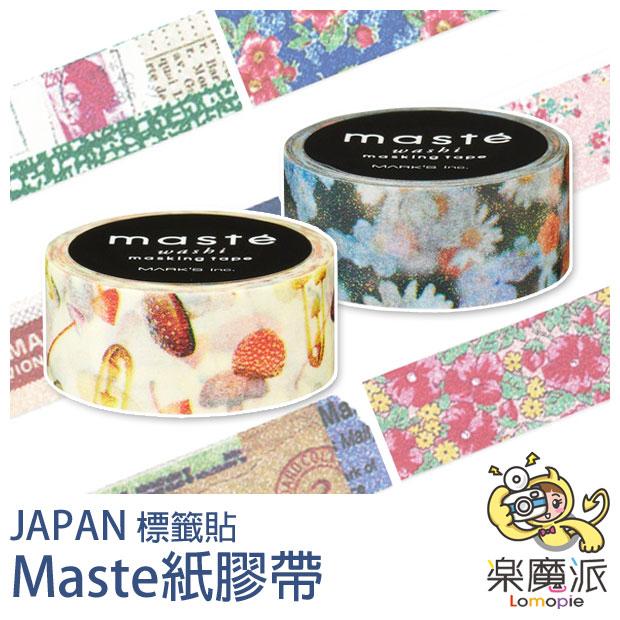 『樂魔派』日本Japan maste紙膠帶 標籤貼 花朵 拍立得裝飾 紙膠帶 貼紙 禮物包裝
