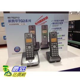 [103限時限量促銷] COSCO PANASONIC 數位無線雙子機1.4吋背光螢幕/可擴充至6支子機/KX-TG2712 _C34462 $2499