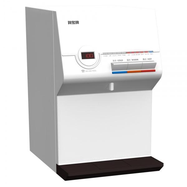 UNION 賀眾牌 UW-672AW-1 冰溫熱 智能型微電腦桌上飲水機 {無過濾器}  【零利率】