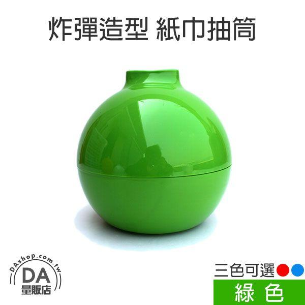 《DA量販店》聖誕禮物 創意 生活 紙巾 衛生紙 炸彈 造型 面紙盒 紙巾盒 綠色(V50-0389)