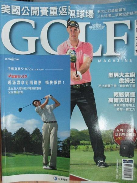 【書寶二手書T1/雜誌期刊_XBP】Golf高爾夫雜誌_62期_歐格維教你每一輪都省5桿等