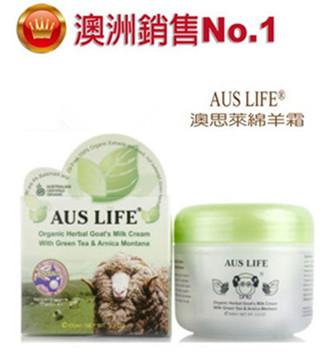 【AUS LIFE】綠茶初乳嫩膚綿羊奶凍100ml ►來自澳洲生活保養專家